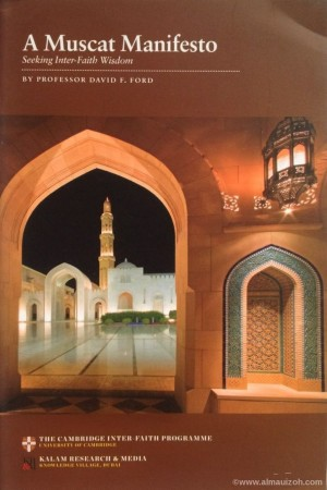 Seeking Muslim, Christian And Jewish Wisdom In The Fifteenth, Twenty-first And Fifty-eighth Centuries: A Muscat Manifesto