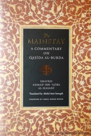 The Mainstay – A Commentary On Qaṣīda Al-Burda