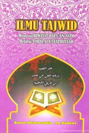 Buku Asas Tajwid