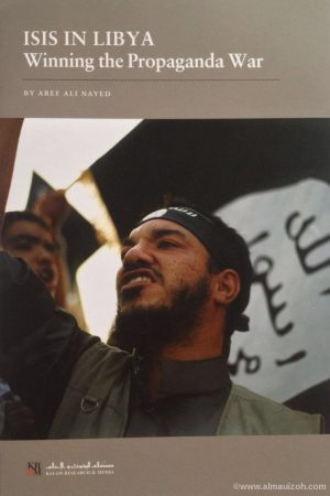 Isis In Libya – Winning The Propaganda War