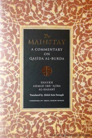 The Mainstay – A Commentary On Qaṣīda Al-Burda