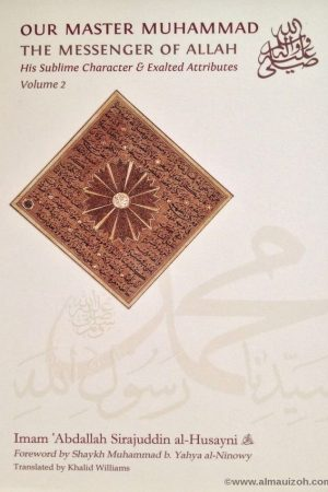 Our Master Muhammad Vol.2